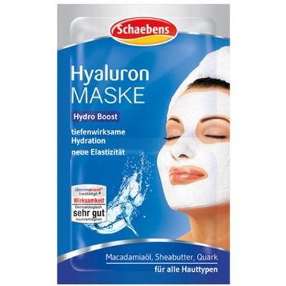 Masque Visage Hyaluronique
