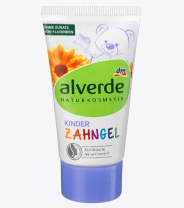 Picture of Averde dentifrice enfants à  6 m